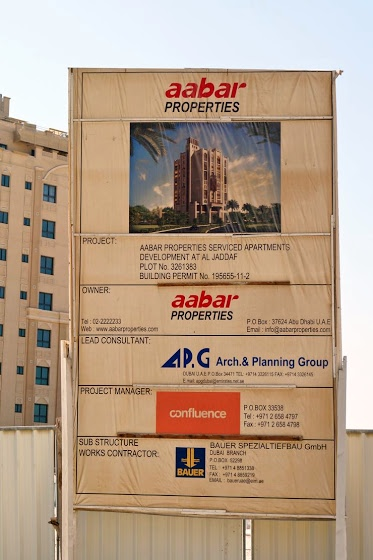 Aabar Serviced Apartments Al Jaddaf, Dubai